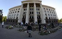 Кузьмин: О новых фактах по «Одесской Хатыни»