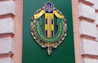 Украинские пограничники задержали заместителя Гужвы