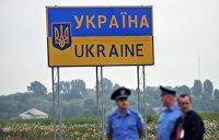 Из-за контрабанды Украина теряет почти 11 млрд гривен ежегодно