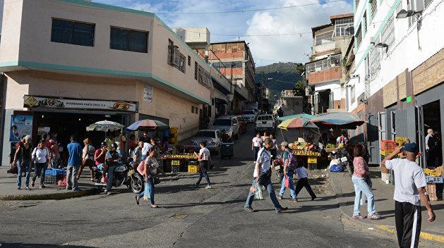 В Венесуэле заявили о покушении на суверенитет со стороны США