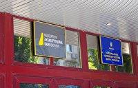 Луценко: НАБУ незаконно прослушивало более 100 чиновников