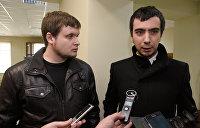 «Такие наши доказательства»: пранкеры подтвердят факт беседы с главой МВД Грузии о Саакашвили