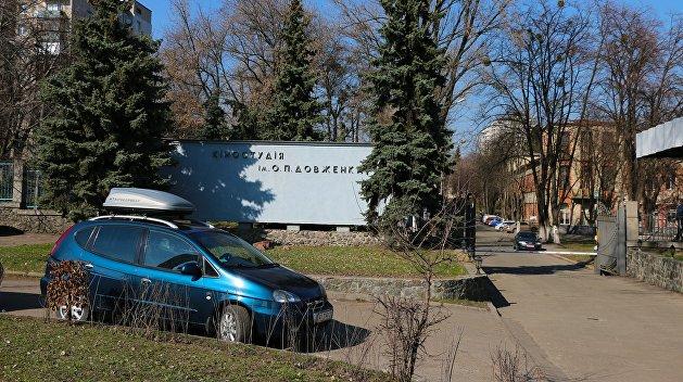 «Взгляд»: Киеву будет непросто избавиться от легендарной киностудии им. Довженко