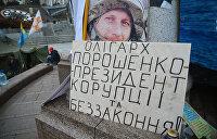 Корнилов: Немецкие СМИ призывают не поддерживать коррупционные элиты на Украине