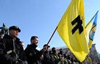 Продолжая дело вермахта: «Азов» привёз на Украину немецких неонацистов — Life