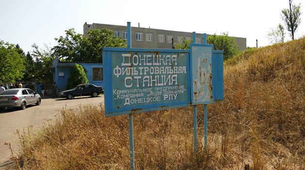 ДНР: Сотрудники «Воды Донбасса» попали под обстрел ВСУ вблизи Ясиноватой