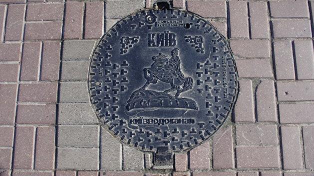Соль земли: в Киеве умеют делать покупки в 20 раз дороже, чем в магазинах