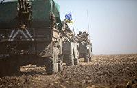 Ликвидация СЦКК: как Киев отказался от мирного разрешения конфликта в Донбассе