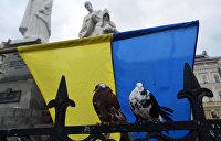Слегка свободна: Freedom House вынес вердикт Украине