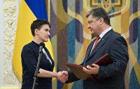 Надя-минометчица: Как героиня Савченко превратилась в главную террористку страны