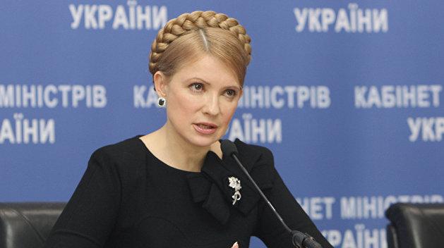 Тимошенко вместо денег: Гройсман придумал, как расплатиться за российский газ