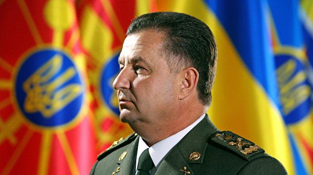 Генштаб Украины приготовился к «вторжению» России
