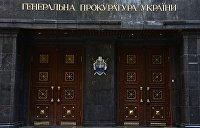 Хозяин украинского футбольного клуба отправится за решетку