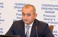Главный военный прокурор Украины: Придется договориться с Донбассом