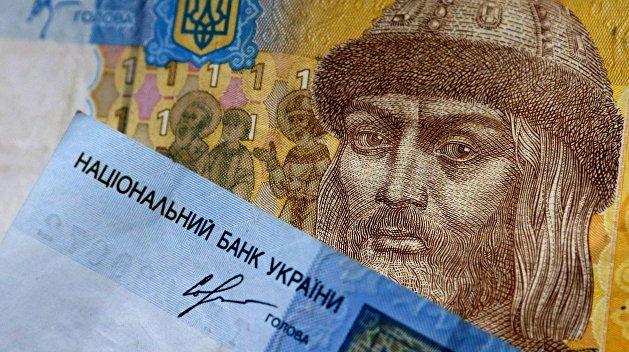 На Украине снизилась средняя зарплата