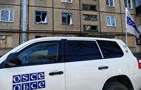 ОБСЕ зафиксировала отсутствие мобильной связи в ЛНР