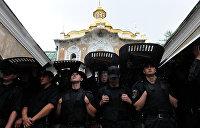 Правозащитники: Киевский патриархат организует рейдерские захваты храмов