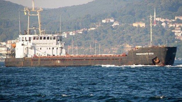 Владелец российского теплохода, выставленного на украинский аукцион, опроверг арест судна