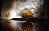 Правительство Украины продлило срок подачи заявлений на монетизацию субсидий
