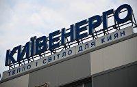 Горячая вода остается, но ненадолго: Кличко продлил договор с «Киевэнерго»