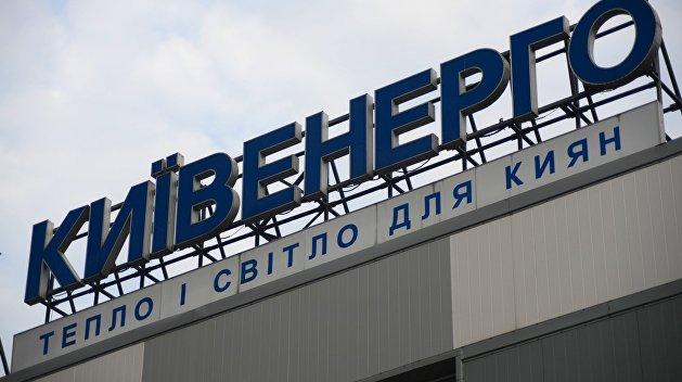 Киевэнерго меняет собственников