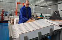 Охрименко: Рост минимальной зарплаты увеличит инфляцию