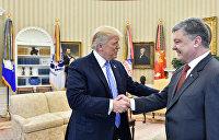 Корнейчук:  Договоренности Путина и Трампа превратили Порошенко в «голубя мира»