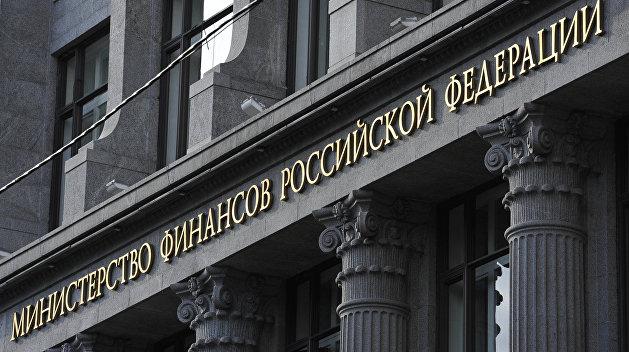 Минфин РФ объявил 31 декабря датой дефолта Украины