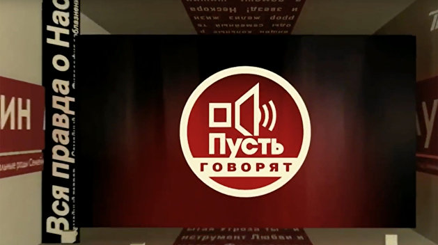Ведущий «Пусть говорят» выгнал из студии украинского политолога
