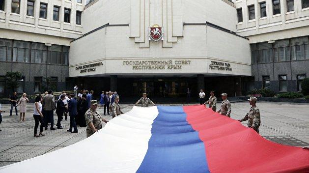 Украина выставила России счет за ущерб, нанесенный в Крыму