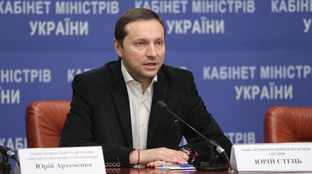 Пропаганда выходит на новый уровень: Информационные войска Украины стали отдельным проектом