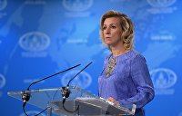 Захарова: МИД РФ просчитывает действия на случай поставок летального оружия Украине