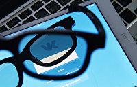 «ВКонтакте» вышел из десятки самых популярных сайтов на Украине