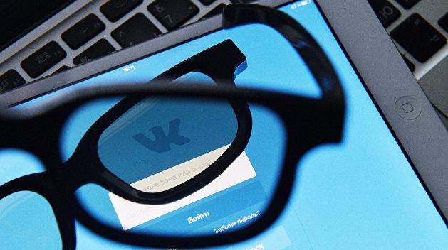 Запрещенный на Украине «ВКонтакте» поздравил украинцев с Днем Независимости