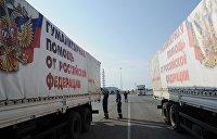В Донбасс прибыл гумконвой из России