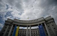 Украина отказалась выполнять требования Венгрии по реформе образования