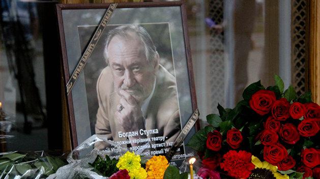 В Украине открыли памятник Богдану Ступке
