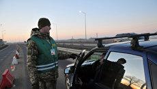 На Украине пограничники задержали бельгийца-сутенера