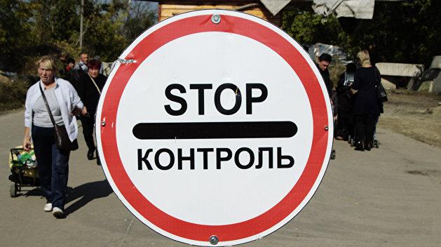 Украинская погранслужба не пропустила в страну депутата Госдумы РФ