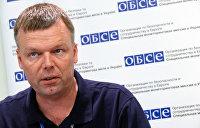 Хуг: ОБСЕ мониторит ситуацию с пожаром в Калиновке