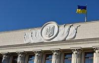 Парламент Украины объявил России войну