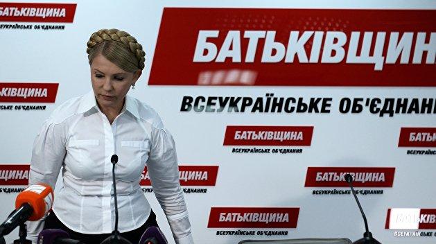 Тимошенко, Рабинович и Ляшко: новая тройка лидеров электорального рейтинга