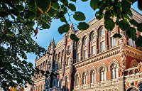 Нацбанк Украины признал ошибочность своих прогнозов - инфляция будет выше