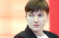 Савченко назвала закон о реинтеграции Донбасса юридически безграмотным