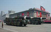 Предотвратить ядерную войну: США, Япония и Южная Корея обсудили запуск ракеты КНДР
