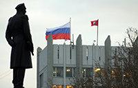 Всемирный еврейский конгресс признал Севастополь российским