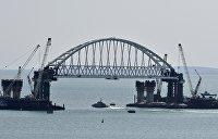 Керченский пролив закрывается для установки второй арки Крымского моста