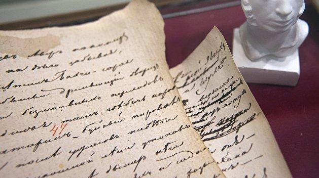 Тяга к прекрасному: в Чернигове украли бюст Пушкина