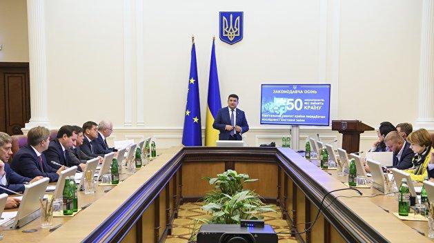 Владимир Гройсман: проект госбюджета будет подан в Верховную Раду 15 сентября