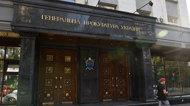 Суд Украины ограничил доступ Генпрокуратуры к перепискам журналистки программы «Схемы»